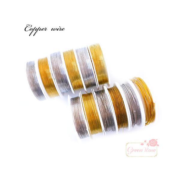 真鍮製ワイヤー ゴールド シルバー 1巻 針金   2104 wire012