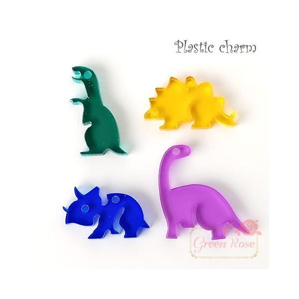恐竜チャーム 全4種 10個  1906 ダイナソー アクリル 男の子 キッズ   YM1-1091