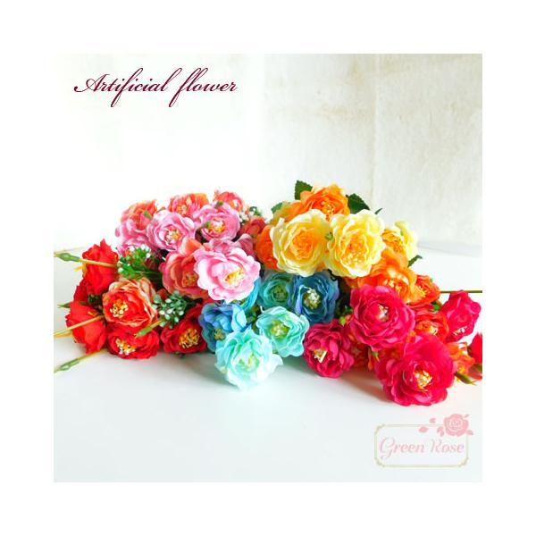 【宅配便】インテリアの装飾に 茎付き造花 5色 1本  多弁花 花束 ブーケ ハーバリウム Z-50