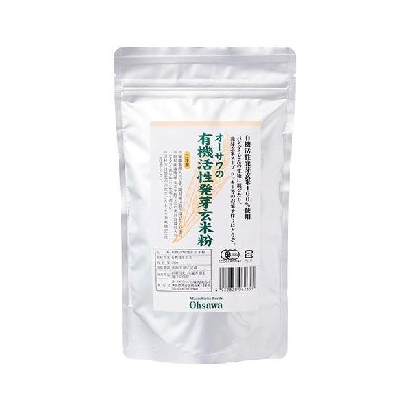オーサワの有機活性発芽玄米粉 300g ow jn