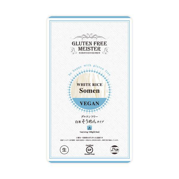 グルテンフリーヌードル 米粉そうめん(白米)  1食 128g ノンアレルギー、ダイエット麺、低カロリー、低糖質 小林生麺 jn