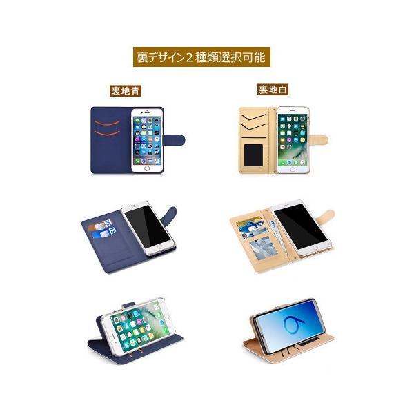Alcatel pixi 4 ケース 手帳型 カバー スタンド機能 カードホルダー 葉と南天の実 スマートフォン スマホ ケース|greenstore23|04