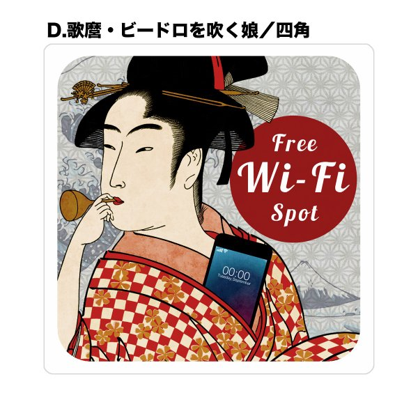 FREE Wi-Fi ステッカー シール ワイファイ 防水シール 外国人観光客用 識別 標識 案内 12cm×12cm 浮世絵|greenstore23|06