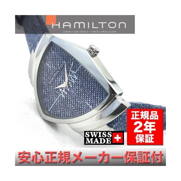 ハミルトン ベンチュラ デニム 腕時計 レディース 時計 HAMILTON VENTURA DENIM H24211941 クオーツ ウォッチ 正規品