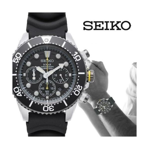 brand new 58b4c 428f1 セイコー 時計 SSC021P1 SEIKO メンズ 腕時計 ソーラー ダイバーウォッチ クロノグラフ
