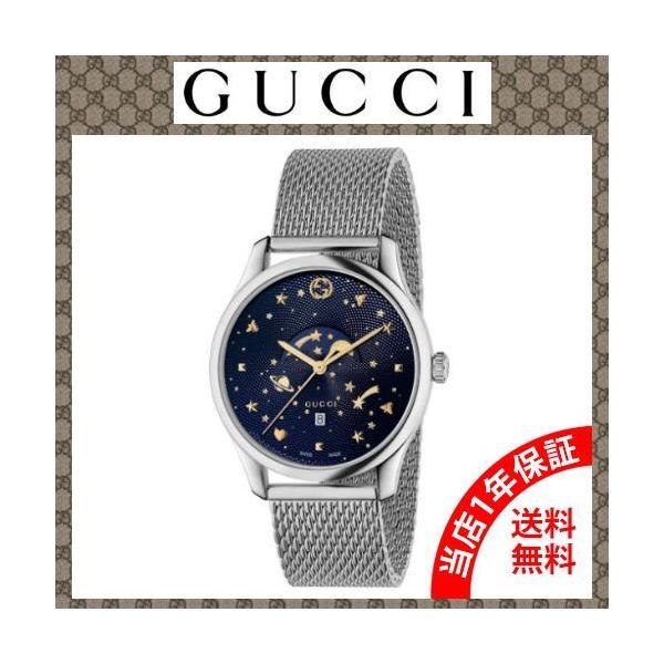 aed63903eabc グッチ 時計 Gタイムレス ユニセックス メンズ レディース 腕時計 YA126328 GUCCI G-timeless スイスメイド ...