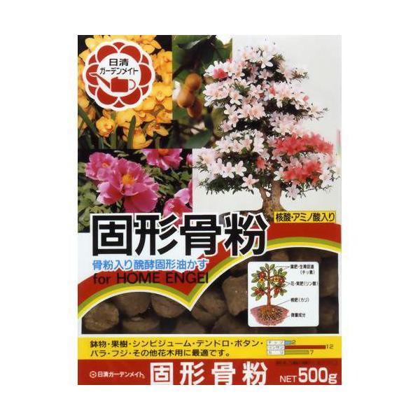日清 固形骨粉 500G | 肥料 活力剤