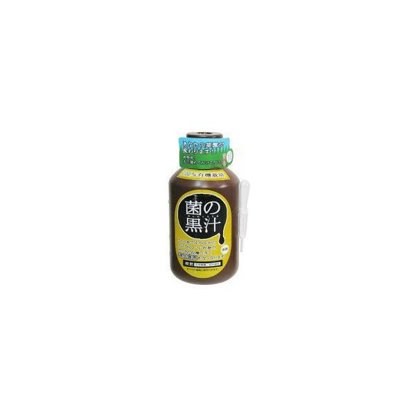 ヤサキ 菌の黒汁 500ml | 肥料 活力剤 アンプル剤