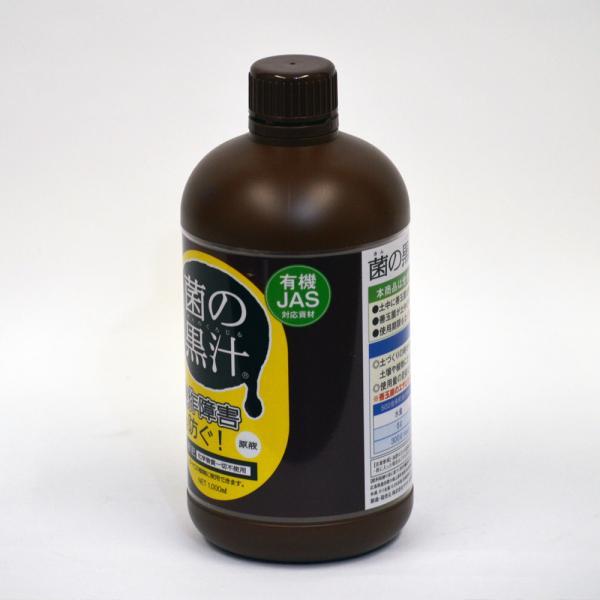 ヤサキ 菌の黒汁 1L 土壌改良 連作障害の改善 植物の成長促進|greentime|04