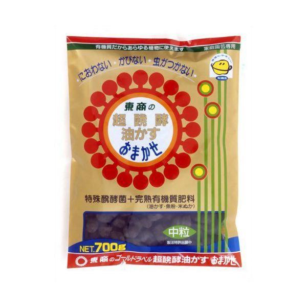 東商 超醗酵油かす おまかせ 700g 中粒 | 活力剤 有機肥料