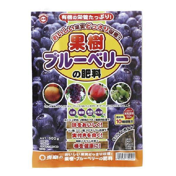 東商 果樹ブルーベリーの肥料 500G   活力剤 有機肥料