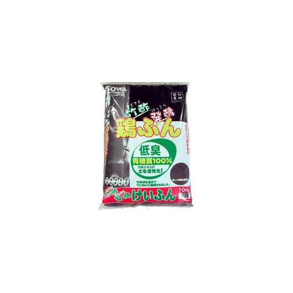 創和リサイクル 竹酢発酵けいふん 10kg 粒状   活力剤 有機肥料