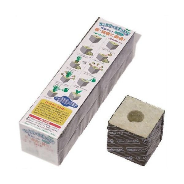大和プラスチック ロックウールポット 7.5cm 4個入 | 育苗用品 栽培用品