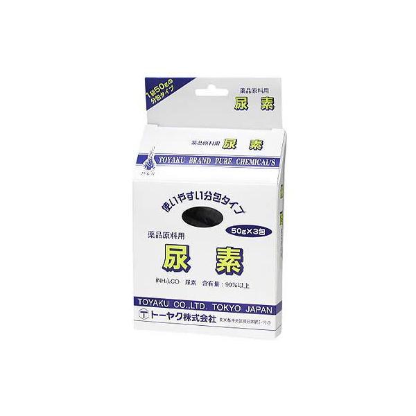 トーヤク 尿素99% 50G×3 | 肥料 活力剤 単肥