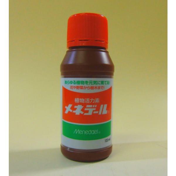 メネデール 植物活力素 100ml (efgl01)
