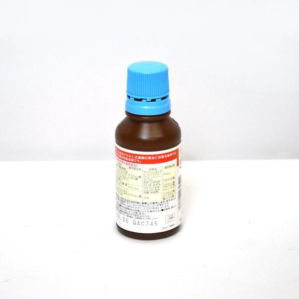殺虫剤  マラソン乳剤 100ml 住友化学園芸|greentime|03