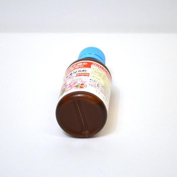 殺虫剤  スミチオン乳剤 100ml 住友化学園芸|greentime|05