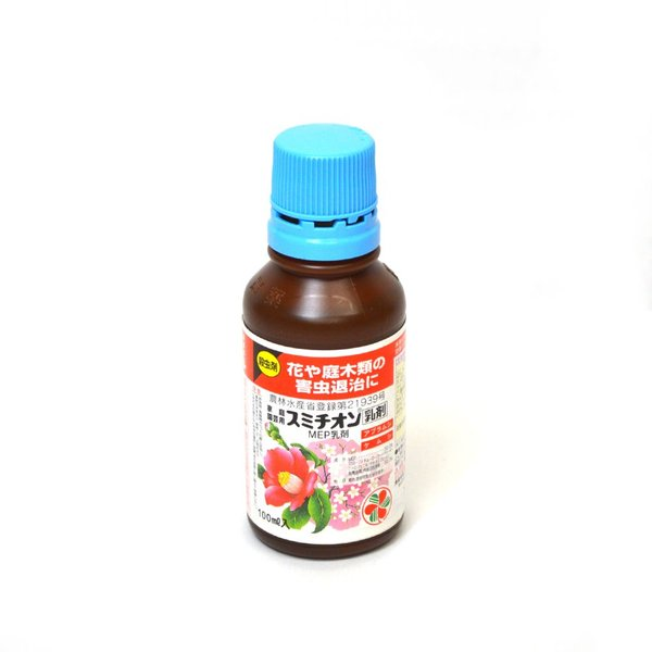 殺虫剤  スミチオン乳剤 100ml 住友化学園芸|greentime|06