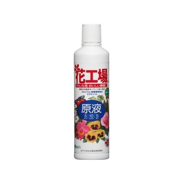 住友化学園芸 花工場原液 480ml | 活力剤 液体肥料 液肥