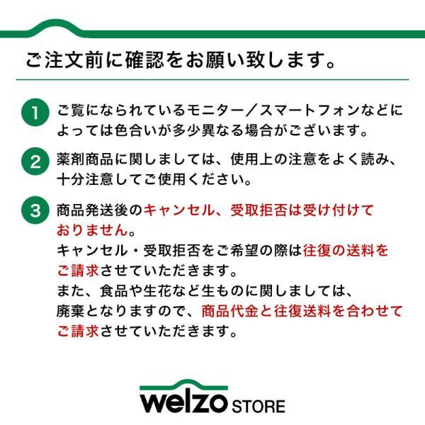 殺虫剤 GFオルトラン粒剤 徳用 1.6kg 住友化学園芸 greentime 02