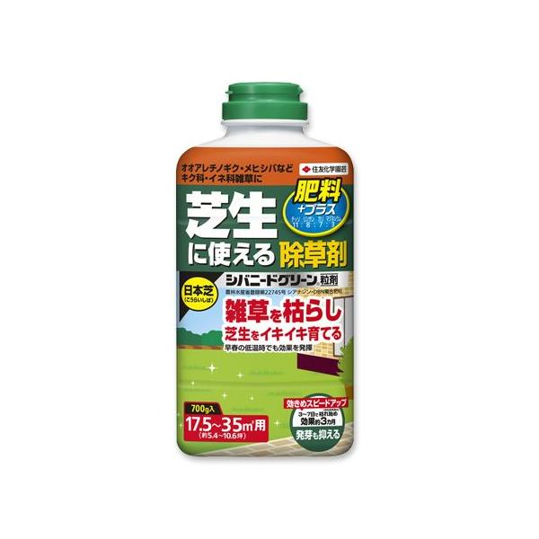 除草剤 シバニードグリーン粒剤 700g 住友化学園芸