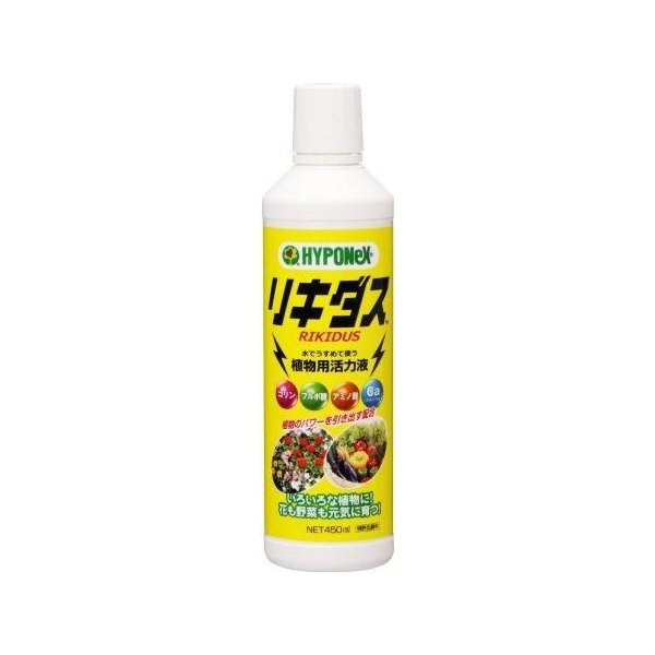 ハイポネックス リキダス 450ml | 肥料 活力剤 アンプル剤|greentime