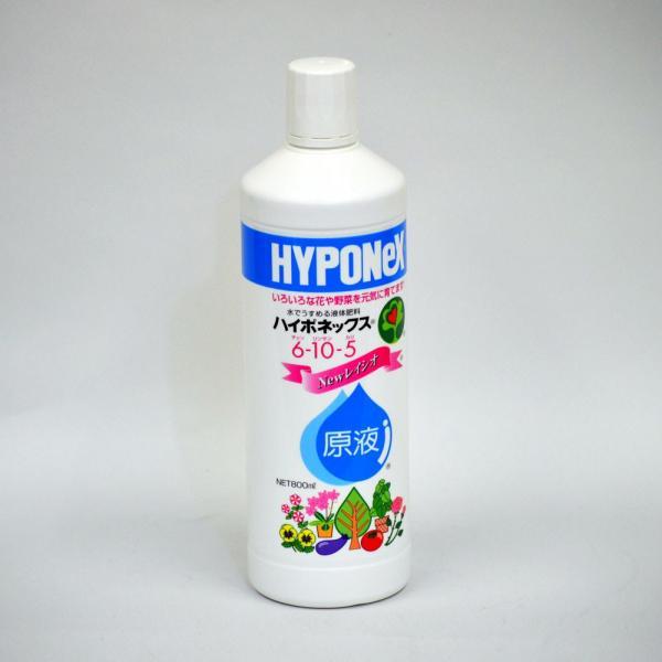 ハイポネックス 原液 800ml | 活力剤 液体肥料 液肥|greentime|02