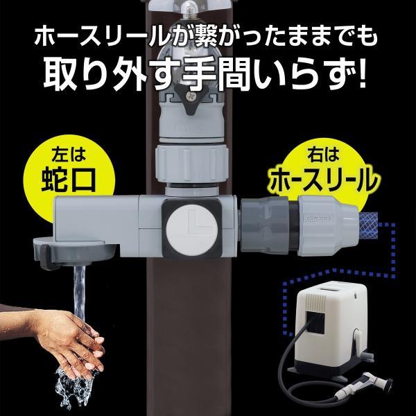 ホース 蛇口 アタッチメント 簡単 新製品 ラクロック蛇口分岐シャワー G1074GY 適合蛇口 外径16〜18ミリ takagi タカギ 安心の2年間保証|greentools|02
