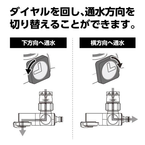ホース 蛇口 アタッチメント 簡単 新製品 ラクロック蛇口分岐シャワー G1074GY 適合蛇口 外径16〜18ミリ takagi タカギ 安心の2年間保証|greentools|06