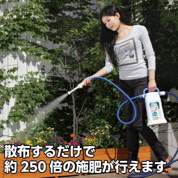 ハイポネックス 液肥 散布 かんたん液肥希釈キット GHZ101N41 takagi タカギ 安心の2年間保証 greentools 02