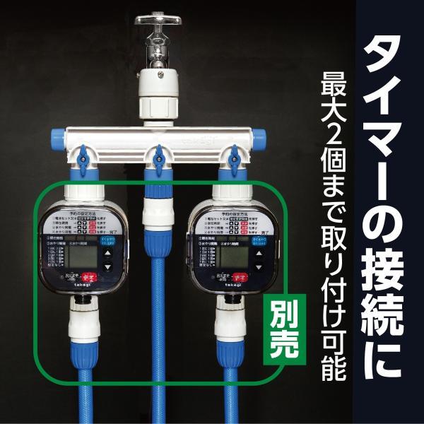 蛇口 ジョイント 分岐 3分岐蛇口ニップル GWF11 takagi タカギ 安心の2年間保証 水やり 水まき 継手 ワンタッチ ジョイント|greentools|02