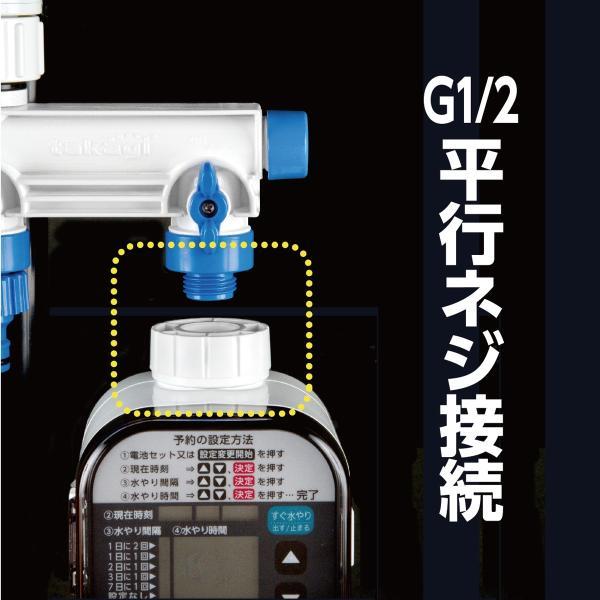 蛇口 ジョイント 分岐 3分岐蛇口ニップル GWF11 takagi タカギ 安心の2年間保証 水やり 水まき 継手 ワンタッチ ジョイント|greentools|03