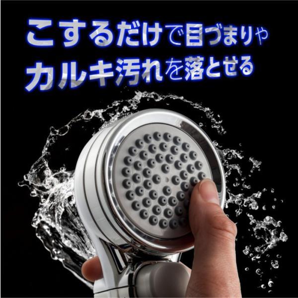 シャワーヘッド 水圧強い 節水 手元止水 送料無料 エアビートシャワピタ メッキ JSB025BM takagi タカギ 安心の2年間保証|greentools|04
