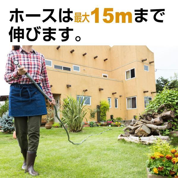 ホースリール 15m 伸びる ホース 丈夫 おしゃれ 日本製 ウェーブGホース R015ET 新商品 送料無料 タカギ takagi 安心の2年間保証|greentools|03