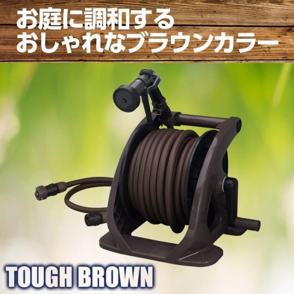 ホースリール おしゃれ ブラウン 20m 送料無料 タフブラウン R220TBR takagi タカギ 安心の2年間保証 greentools 02
