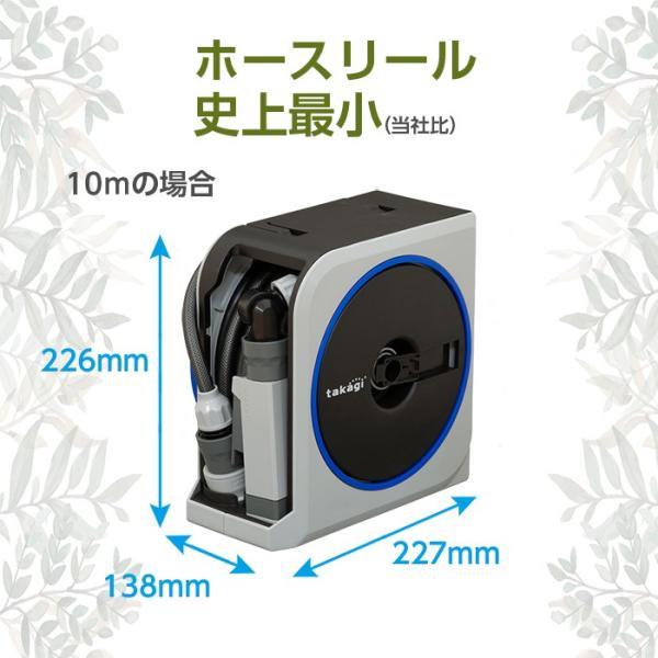 ホースリール おしゃれ タカギ 10m 軽い 送料無料 NANO NEXT10m RM1110GY takagi 安心の2年間保証|greentools|02