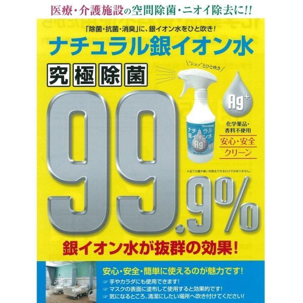 送料無料!お徳用 詰替用ナチュラル銀イオン水 1000ml|greenwindstore|02