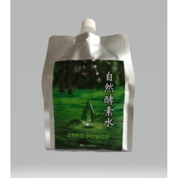ZEROのちからがリニューアル「ZERO POWER 自然酵素水」スプレーボトルのおまけ付き♪ greenwindstore
