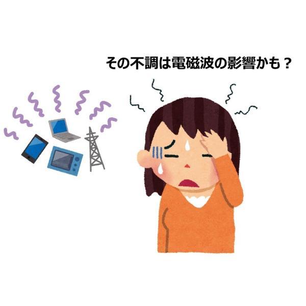 携帯・スマホ用 正電フリーシート(電磁波95%カット)|greenwindstore|02