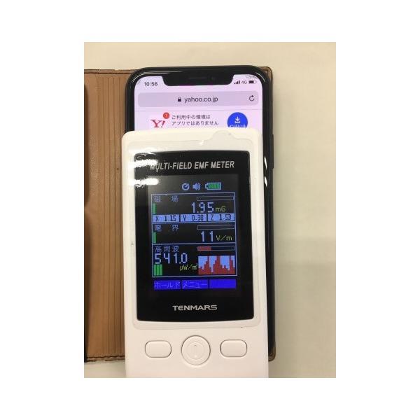 携帯・スマホ用 正電フリーシート(電磁波95%カット)|greenwindstore|03