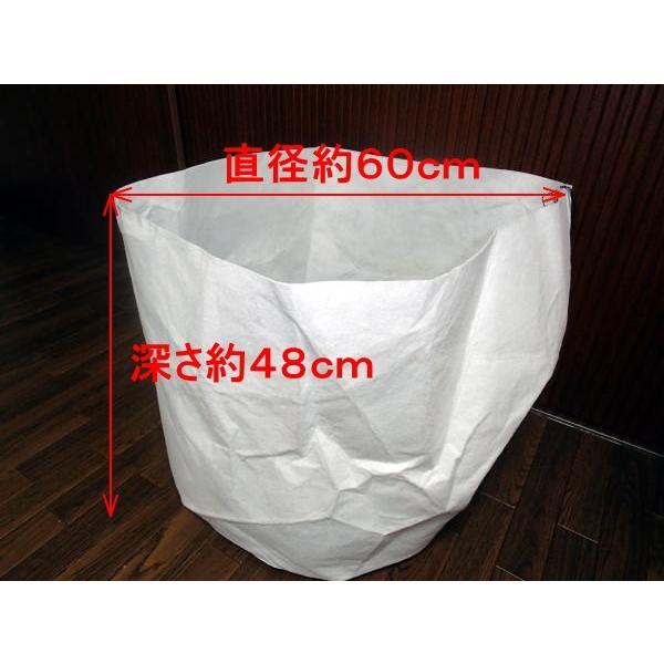 ガーデンバッグ根域制限(直径60cm×深さ48cm)不織布バッグ レターパックライト便|greenx2