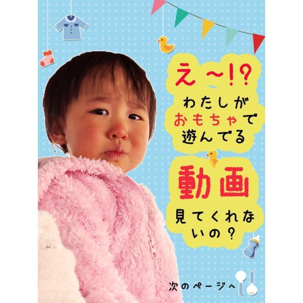 おもちゃ 知育玩具 木のおもちゃ 赤ちゃん 1歳 2歳 誕生日プレゼント 木製 男 女 ランキング ギフト 知育 玩具 積み木 出産祝い クリスマス|greetings|02