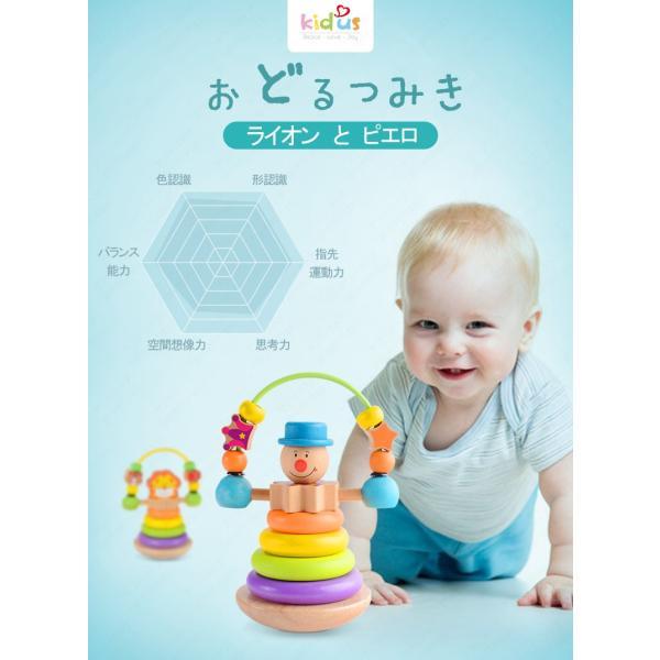 おもちゃ 知育玩具 木のおもちゃ 赤ちゃん 1歳 2歳 誕生日プレゼント 木製 男 女 ランキング ギフト 知育 玩具 積み木 出産祝い クリスマス|greetings|04