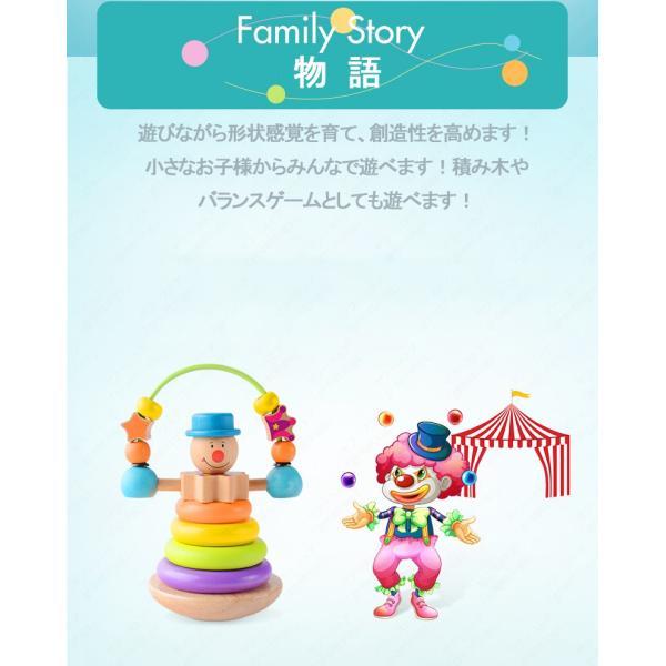 おもちゃ 知育玩具 木のおもちゃ 赤ちゃん 1歳 2歳 誕生日プレゼント 木製 男 女 ランキング ギフト 知育 玩具 積み木 出産祝い クリスマス|greetings|05