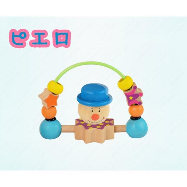 おもちゃ 知育玩具 木のおもちゃ 赤ちゃん 1歳 2歳 誕生日プレゼント 木製 男 女 ランキング ギフト 知育 玩具 積み木 出産祝い クリスマス|greetings|07