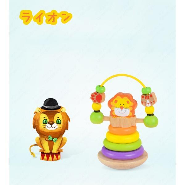 おもちゃ 知育玩具 木のおもちゃ 赤ちゃん 1歳 2歳 誕生日プレゼント 木製 男 女 ランキング ギフト 知育 玩具 積み木 出産祝い クリスマス|greetings|08