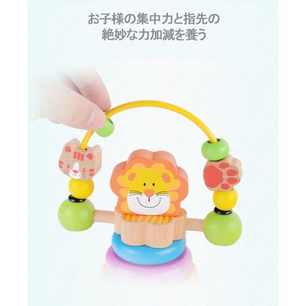 おもちゃ 知育玩具 木のおもちゃ 赤ちゃん 1歳 2歳 誕生日プレゼント 木製 男 女 ランキング ギフト 知育 玩具 積み木 出産祝い クリスマス|greetings|09