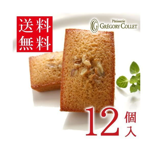送料無料 簡易梱包 焼き菓子 詰め合わせ 取り寄せ フィナンシェメープル12個入 簡易包装