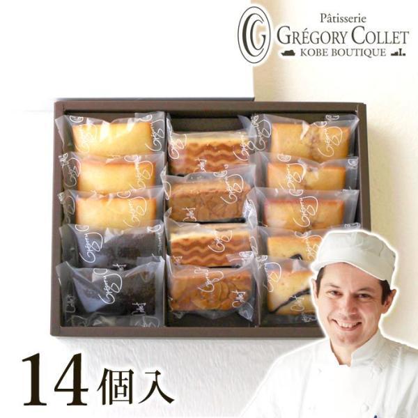 母の日父の日スイーツお菓子内祝いお返しギフトガトーファボリ焼き菓子14個入り