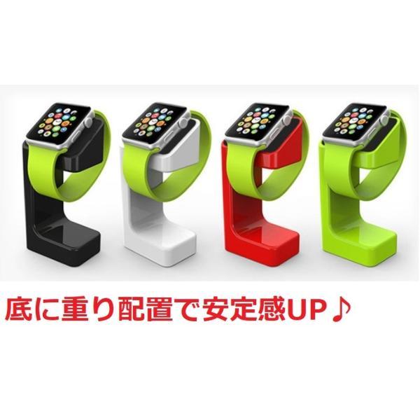 アップルウォッチスタンド3842mmapplewatch654321全シリーズ対応